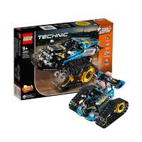 11日0点、黑卡会员:LEGO 乐高  科技系列 42095 遥控特技赛车