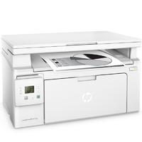 HP 惠普 M132a 黑白激光多功能一体机 白色