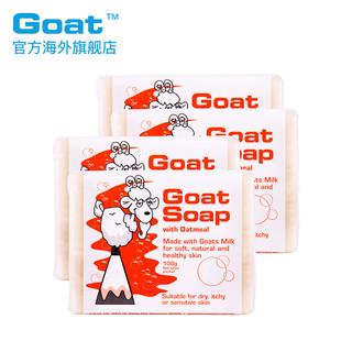 Goat 山羊 Goat soap澳洲正品燕麦山羊奶皂100g*4块洁面沐浴补水祛痘香皂