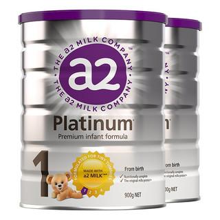a2 艾尔 进口原装婴儿配方奶粉1段0-6个月新生儿奶粉初生宝宝 900g 2罐
