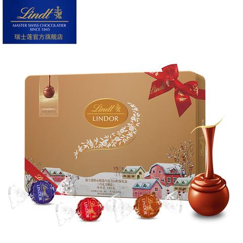 Lindt 瑞士莲 Lindt瑞士莲进口软心精选巧克力16粒装礼盒192克