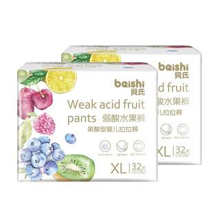 beishi 贝氏 弱酸水果系列 拉拉裤 XL32片*2包
