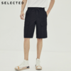 SELECTED  4202SH030 男士工装短裤