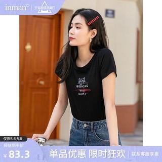 INMAN 茵曼 #运动时尚国货新品# 茵曼短袖T恤女士纯棉2021年夏季新款猫咪绣花圆领上衣