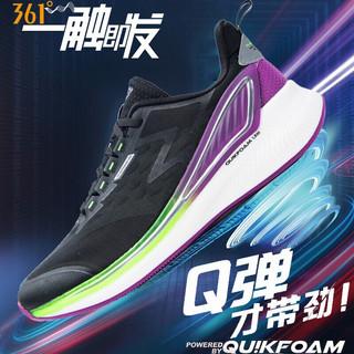 361° 361度 361度男鞋运动鞋2021春季新款网面透气休闲鞋防滑耐磨软底舒适减震跑步鞋