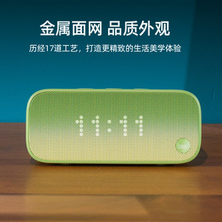 天猫精灵 IN糖绿色智能音箱蓝牙音响电子闹钟时钟AI对话机器人