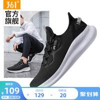 361° 361度 361男鞋运动鞋2021夏季新款透气跑鞋一脚蹬休闲鞋子减震跑步鞋男