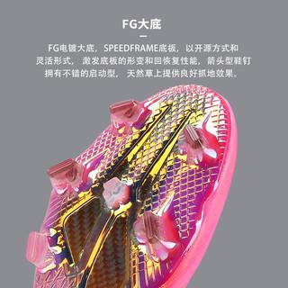 阿迪达斯 X GHOSTED.1 AG人草高端男子比赛足球鞋FW6976 43