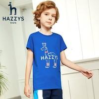 HAZZYS 哈吉斯 儿童短袖T恤