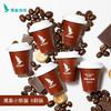 鹰集 精品冻干冷萃咖啡粉6颗装 茶咖黑咖啡速溶咖啡粉 小熊猫6颗