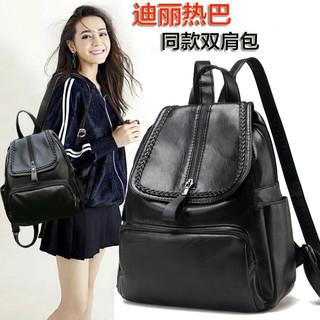 双肩包女2020新款韩版时尚休闲百搭软皮小包背包大容量网红书包女
