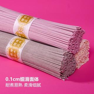 博大 无盐儿童杂粮小面 小米紫薯黑米钙铁锌维生素挂面280g