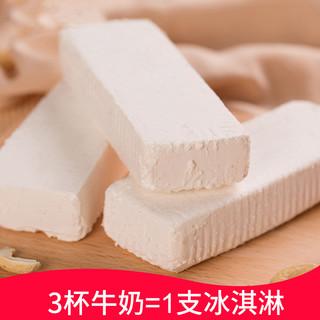 田牧 田牧生牛乳冰淇淋悠致牛乳冰激凌不加一滴水鲜奶儿童雪糕 儿童迷你牛奶味12支