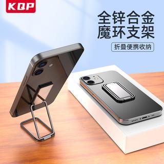 金属手机支架隐形桌面折叠指环扣粘贴便携式升降平板电脑ipad懒人支撑架车载磁吸pad超薄可调节创意手机夹座 方形 黑色