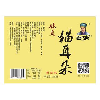 卧龙 猫耳朵猫酥 280g*3包(甜辣*2+五香*1)