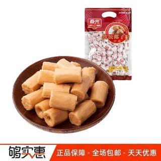 CHUNGUANG 春光 浓椰子糖 250g/袋