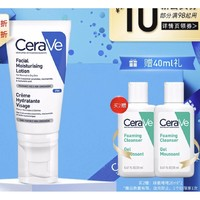CeraVe 适乐肤 轻润修护PM乳 52ml(赠绿氨啫啫20ml*2)
