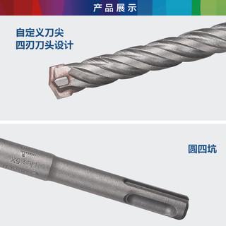 博世电锤冲击钻钻头两坑两槽混凝土圆柄四坑过墙转头5系圆头 四坑圆柄4*110mm