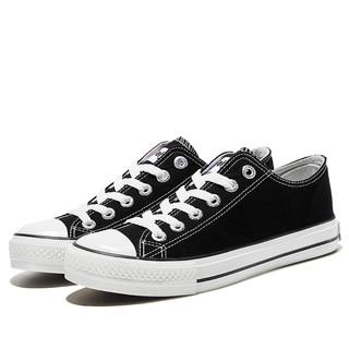 DaFuFeiyue 大孚飞跃 DF/1-516 中性款帆布鞋
