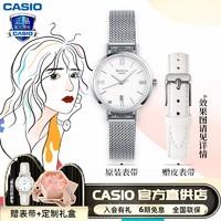 CASIO 卡西欧 SHEEN系列 SHE-4540M-7A 女士石英表