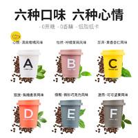 浅盏 精品冻干咖啡粉 0蔗糖0添加美式速溶黑咖啡6颗*2克  A-F6种风味混合装6颗*2g