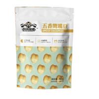 玩铁猩猩 五香鹰嘴豆 原味 40g*7袋