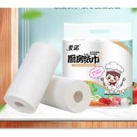 柔诺 厨房用纸 90段*4卷