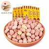 野娃五香味小炒花生米120g*6袋 休闲零食坚果炒货小吃
