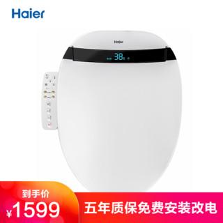 Haier 海尔 海尔(Haier) 全自动 即热式 暖风烘干 数码显示 喷嘴自洁 自动除臭 智能马桶盖 坐便器 洁身器 V3-300U1