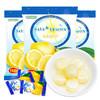 马来西亚进口 可康cocon咸柠檬糖硬糖水果糖 休闲零食品糖果喜糖150g*3袋装