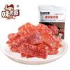 味巴哥 休闲零食 肉干肉脯 靖江特产精制猪肉脯100g自然片 烘烤原味猪肉脯自然片 100g*1袋