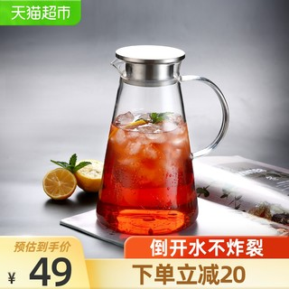 MINGSHANGDE 明尚德 耐热防爆玻璃凉水壶果汁壶扎壶1.6L大容量带刻度家用冷水壶