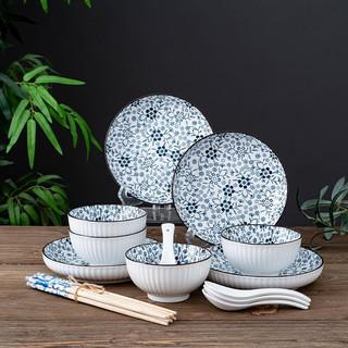 绒花瓷言 唐韵陶瓷碗盘套装 16件