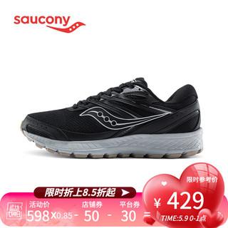 saucony 索康尼 Saucony索康尼 COHESION凝聚13TR男子跑步鞋户外越野跑山鞋越野鞋运动鞋男S20563 黑灰-31 42