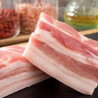 京觅 冷鲜带皮五花肉400g 一件包邮免运费 鲜猪肉冷鲜肉 猪五花肉猪五花烤肉 猪肉生鲜