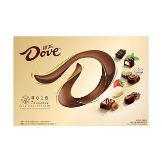 Dove 德芙 精心之选多种口味巧克力礼盒 送女友 糖果零食280g(本产品不含礼品袋)