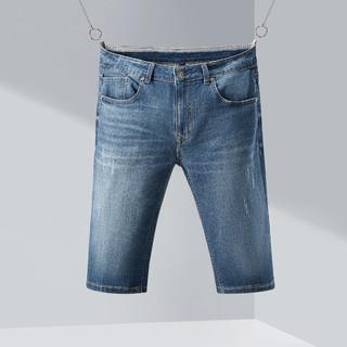 HLA 海澜之家 男士经典五袋款时尚猫须牛仔中裤男