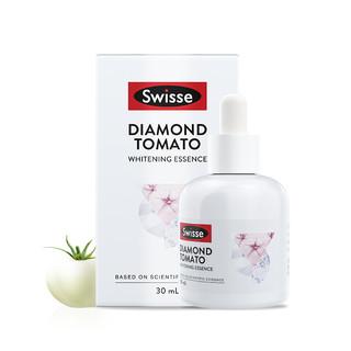 Swisse 斯维诗 钻石番茄美白精华液 30ml