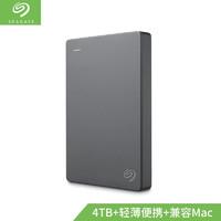 SEAGATE 希捷  Basic 简系列 2.5英寸 USB3.0 移动硬盘 4TB
