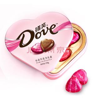 Dove 德芙 心语 巧克力组合装 2口味 150g(摩卡榛仁+牛奶夹心巧克力)