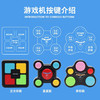 ZCUBE 儿童益智游戏机早教启蒙玩具创意互动按键游戏闪光记忆训练游戏机幼儿益智开发玩具 异形款