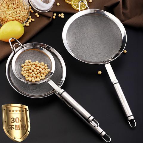 APOGEE 304不锈钢漏勺过滤网筛子家用烘焙糖粉筛网厨房超细小手持面粉筛