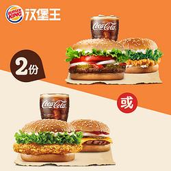京喜2.8元开通省钱卡,内含3元全品券;支付宝抽奖得麦当劳甜筒