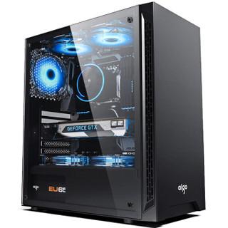 爱国者(aigo)A15全侧透 黑色分体式游戏办公电脑机箱/支持ATX主板/亚克力全侧透/240冷排/可走背线