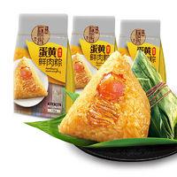 Huamei 華美 華美粽子860g蛋黃粽