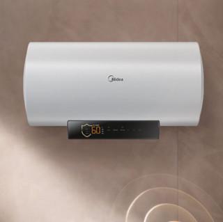 Midea 美的 WB7系列 储水式电热水器