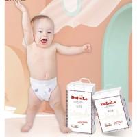 大家乐 婴儿珍护纸尿裤 L 52片