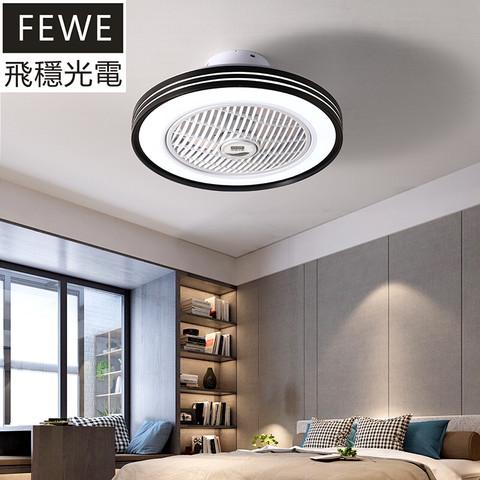 FEWE 飞稳  卧室吸顶风扇灯吊扇灯 线条黑_40W三色调光+遥控+智能APP控制