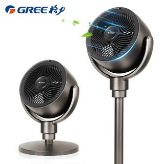 GREE 格力 空气循环扇