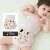 貝萊康 2條嬰兒腹圍護肚子寶寶肚圍護肚臍圍純棉護肚圍新生兒肚兜護臍帶 小熊貓+小鹿 59cm